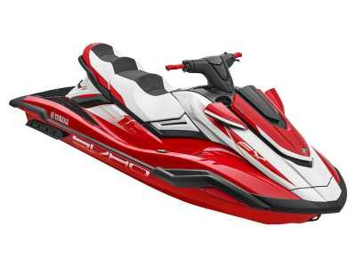 View 2021 Yamaha FX Cruiser SVHO - Listing #279135